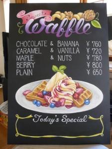 waffle-28-225x300