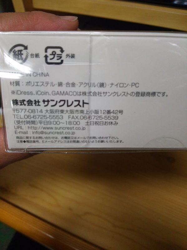 DSC_5209